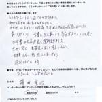【内尾先生招致イベントの感想】セミナーのアンケート