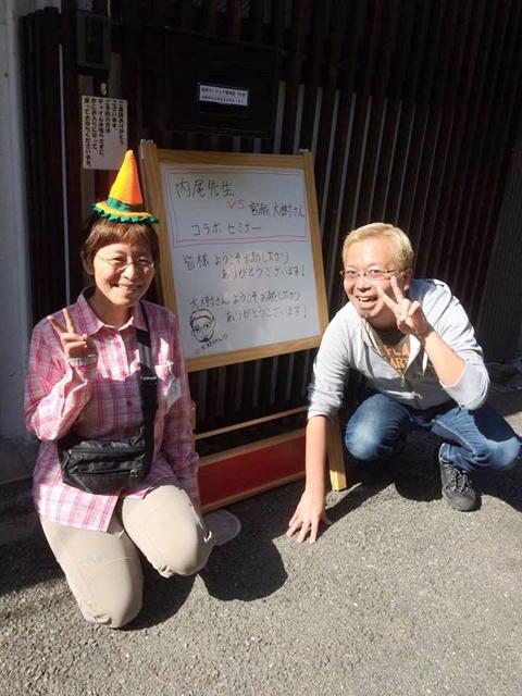 内尾先生vs大樹さん招致イベントの写真