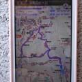 槇尾山に行き、始めてルート記録しました(^O^)