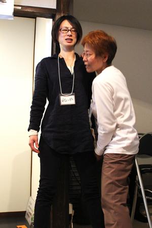 【齋藤慶太さんとのコラボセミナーにてアシスタントの方から私への感想】体に優しい使い方を一生使わせて頂きます