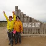 葛城山のツツジと母とフチ子さん
