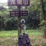 秦野駅~弘法山~鶴巻温泉駅