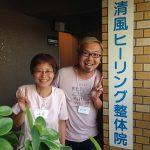 コーチングの師匠、宮越大樹さんが来てくださいました。