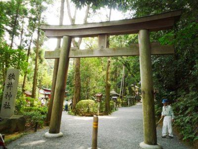 大神神社の奥の狭井神社の鳥居