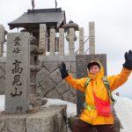 高見山に行ったけど霧氷全く無かったです