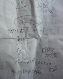 ●大阪の女性ヒーラー整体師=淳香