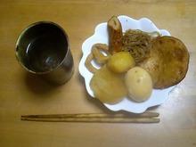 ●心と体とお笑いby大阪のヒーラー整体師-CA270020.jpg