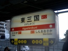 ●心と体とお笑いby大阪のヒーラー整体師-CA270032.jpg