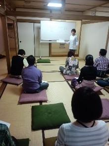 ●心と体とお笑いby大阪のヒーラー整体師-090405_1415~01.jpg