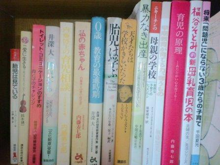●心と体とお笑いby大阪のヒーラー整体師