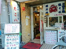 ●心と体とお笑いby大阪のヒーラー整体師-CA3C0007.jpg