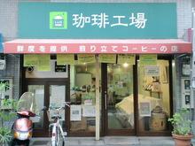 ●心と体とお笑いby大阪のヒーラー整体師-CA3C00160003.jpg