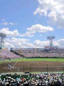 高校野球の決勝戦を見に行ってきました