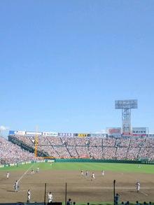 ●心と体とお笑いby大阪のヒーラー整体師-CA3C001600040001.jpg