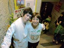 ●心と体とお笑いby大阪のヒーラー整体師-CA3C00150001.jpg