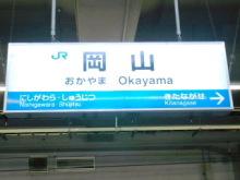 ●心と体とお笑いby大阪のヒーラー整体師-CA3C002400010001.jpg
