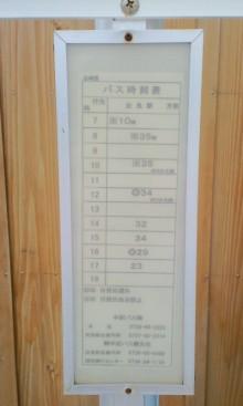 ●大阪のヒーラー整体師150cmの等身大-100707_1421~01.jpg