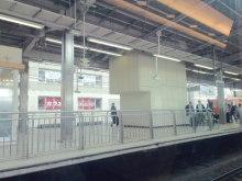 ●大阪のヒーラー整体師150cmの等身大-CA3C0001.jpg