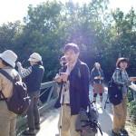六甲山北山公園