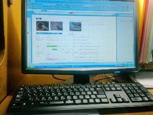 blog_import_51262b25ae7ce