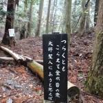 愛宕山にてヒップそり♪