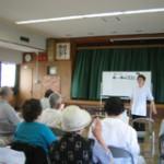 【 受講者の声 】2007年7月 日の出人権文化センターにて 「自分でできる肩こり・腰痛、解消法」