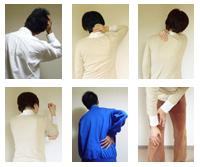 肩こりや腰痛や膝痛など
