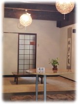 大阪市谷町九丁目の整体院はアットホームな空間です
