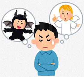心の葛藤を扱うコーチングは大阪で