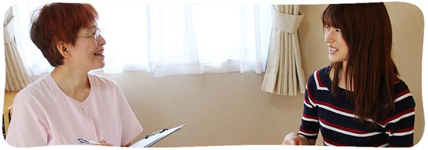 スピリチュアルカウンセリングをする大阪のヒーリングサロンです